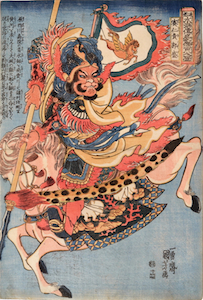 Kuniyoshi, The 108 Heroes of the Popular Suikoden - Saijinki Kwakusei Armed with a Spear on a Plunging Horse