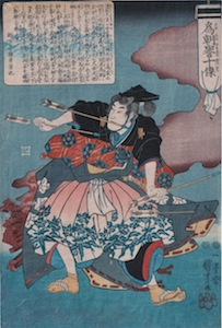 Kuniyoshi, Ten Admirable Deeds of Tametomo - Catching Arrows