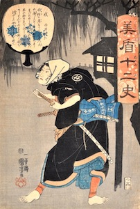 Kuniyoshi, Selection for the Twelve Signs - Shirai Gonpachi
