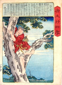 Kuniyoshi, 24 Paragons of Filial Duty - Tseng Ts'an in a Tree