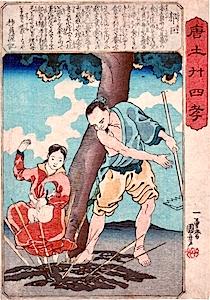 Kuniyoshi, 24 Paragons of Filial Piety - Kwakkyo