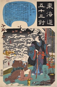 Kuniyoshi, 53 Parallels for the Tokaido Road 36 - Goyu