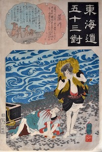 Kuniyoshi, 53 Parallels for the Tokaido Road - Fujikawa Station
