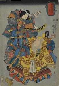 Kuniyoshi, The 5 Festivals - Tango