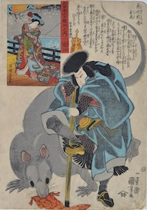 Kuniyoshi, The More than 60 Provinces of Japan - Shimidzu no Kwanja Yoshitaka and a Giant Rat
