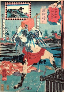 Kuniyoshi, 69 Stations of the Kisokaido Road 4 - Urawa