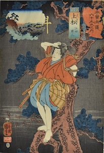 Kuniyoshi, 69 Stations of the Kisokaido Road 39 - Agematsu