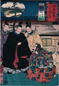 Kuniyoshi, 69 Stations of the Kisokaido Road - Omiya