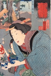 Kuniyoshi, Celebrated Treasures of Land and Sea - Lumber from Osumi