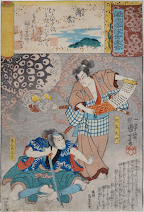 Kuniyoshi, Comparison With The Cloudy Chapters of The Genji - Usugumo