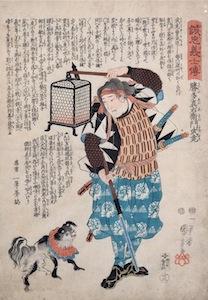 Kuniyoshi, The Faithful Samurai 23 - Katsuta Shinemon Takataka