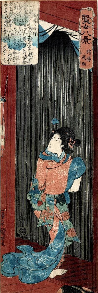Kuniyoshi_Feb17