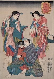 Kuniyoshi, The Five Festivals