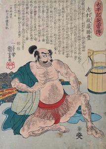 Kuniyoshi, Heroic Stories of the Taiheiki 32 - Shimura Masazo Katsutoyo