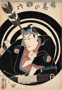 Kuniyoshi, Ichikawa Danjuro VIII as Sukeroku