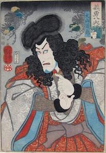Kuniyoshi, Ichikawa Ebizo V as Inuyama Dosetsu (from the Hakkenden)
