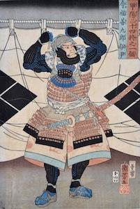 Kuniyoshi, 24 Generals of Eastern Kai Province - General Imafuku Zenkuro Katsutada