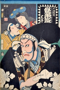Kuniyoshi, 12 Acts of the Lantern Chushingura - Ichikawa Ibizo as Moronao