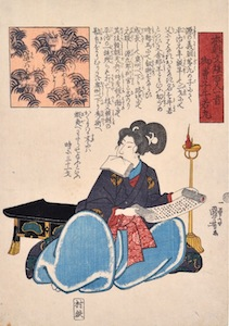 Kuniyoshi, 100 Poets from the Literary Heroes of Our Country - Ushiwaka Maru (Yoshitsune)