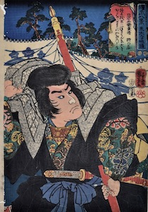 Kuniyoshi, Military Brilliance for the Eight Views - Evening Bell At Todai-ji