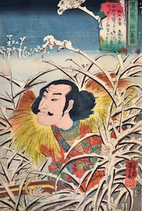 Kuniyoshi, Military Brilliance for the Eight Views - Lingering Snow at Ishiyama