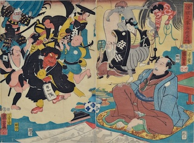 Kuniyoshi, Miracle of Masterpieces by Floating-World Matabei