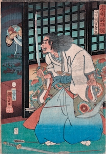 Kuniyoshi, A Mirror of Heroes of Our Country - Yamaki Hangan Kanetaka