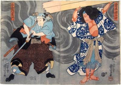 Kuniyoshi, Miyamoto Musashi Fighting Shirakura Dengoemon