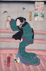 Kuniyoshi, Portrait of Okoyo