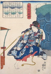Kuniyoshi, Wise Women and Faithful Wives - Princess Terute