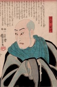 Kuniyoshi, Sawamura Sojuro V as Karukaya Doshin