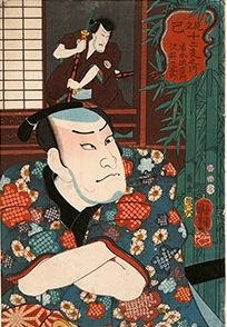 Kuniyoshi, Selection for the Twelve Signs - Snake