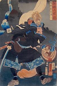 Kuniyoshi, Six Selected Heroes - Onchi Sakon Mitsukazu