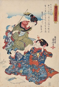Kuniyoshi, A Collection of Songs Set to Koto Music - Playing With Children