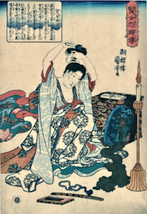 Kuniyoshi, Stories of Wise and Virtuous Women - Kesa Gozen