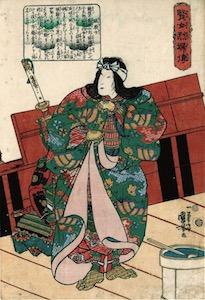 Kuniyoshi, Biographies of Wise Women and Virtuous Wives - Hangaku-jo
