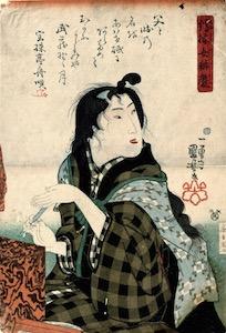 Kuniyoshi, Women in Benkei-Checked Fabrics - Whetstone Suggesting the Tonsure