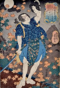 Kuniyoshi, Yendo Musha Morito holding the Head of Kesa-Gozen