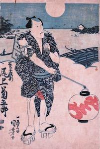 Kuniyoshi, Aizuri-e of the Kabuki Actor Onoe Kikugoro III