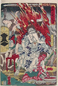 Kyosai, Fiery God Fudo and Assistants