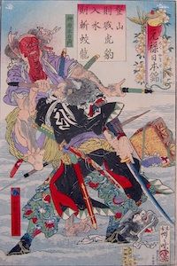 Kyosai, Two Battling Warriors - Muramatsu in Foreground from Genroku Yamato Nishiki