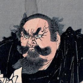 Meiji17Home