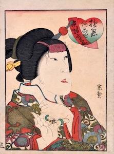 Munehiro, Nakamura Tomijuro as the Courtesan Akoya