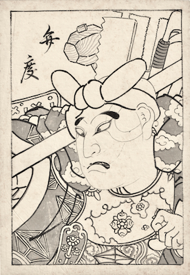 Munehiro, Benkei, from an Unpublished Series of Preparatory Drawings