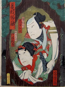 Munehiro, Two Kabuki Actors in the Hollow of a Tree