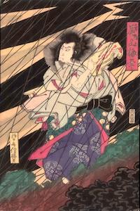 Nobukatsu, Onoe Baiko as Kan Shojo in Act V of Suguawa Denju Tenarai Kagami