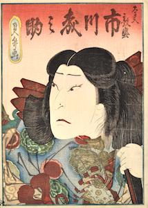 Sadamasu, Ichikawa Morinosuke as Tayu Atsumori
