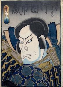 Sadamasu, Kataoka Ichizo as Mitsuhide Akechi