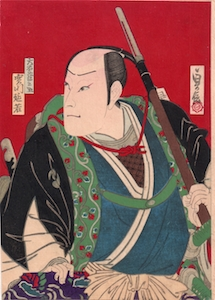 Sadanobu II, An Actor in the Role of Yuranosuke