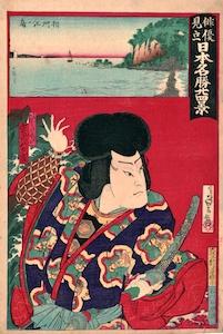 Sadanobu II, Actors Viewed as Beautiful Places in Japan
